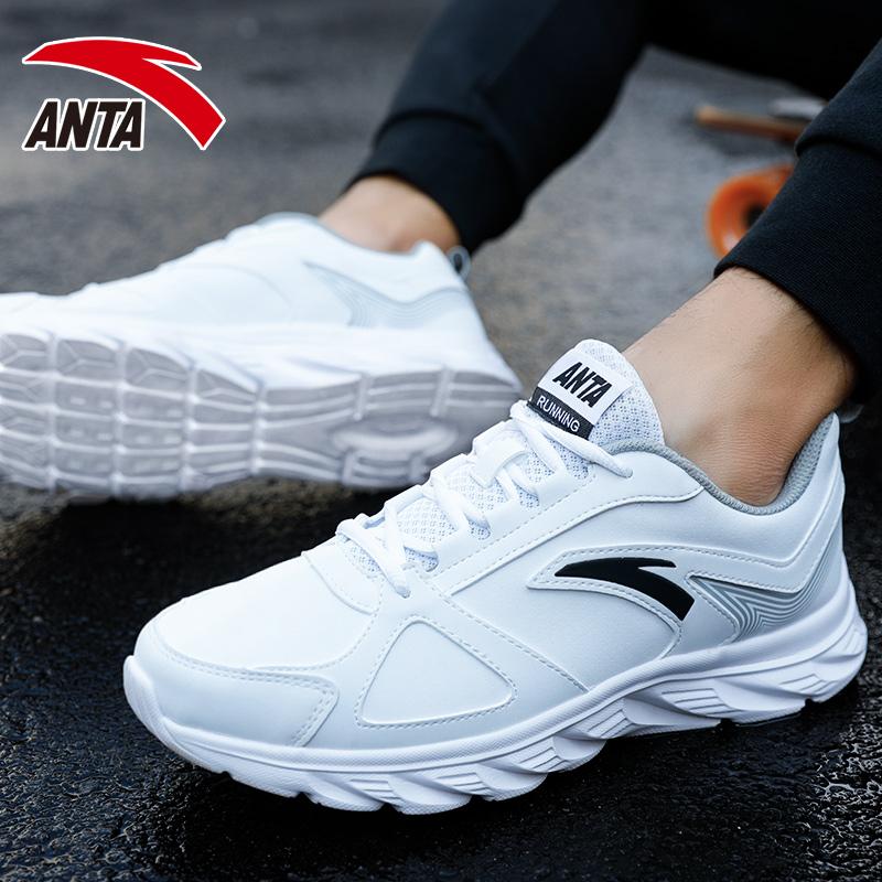 安踏运动鞋男2019秋季新款 官网正品保暖旅游鞋子跑步鞋白色男鞋