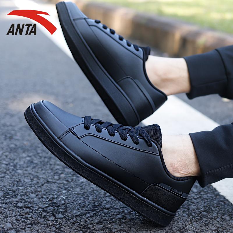 安踏板鞋男鞋 2019冬季小白鞋新款正品轻便休闲运动鞋黑色板鞋男