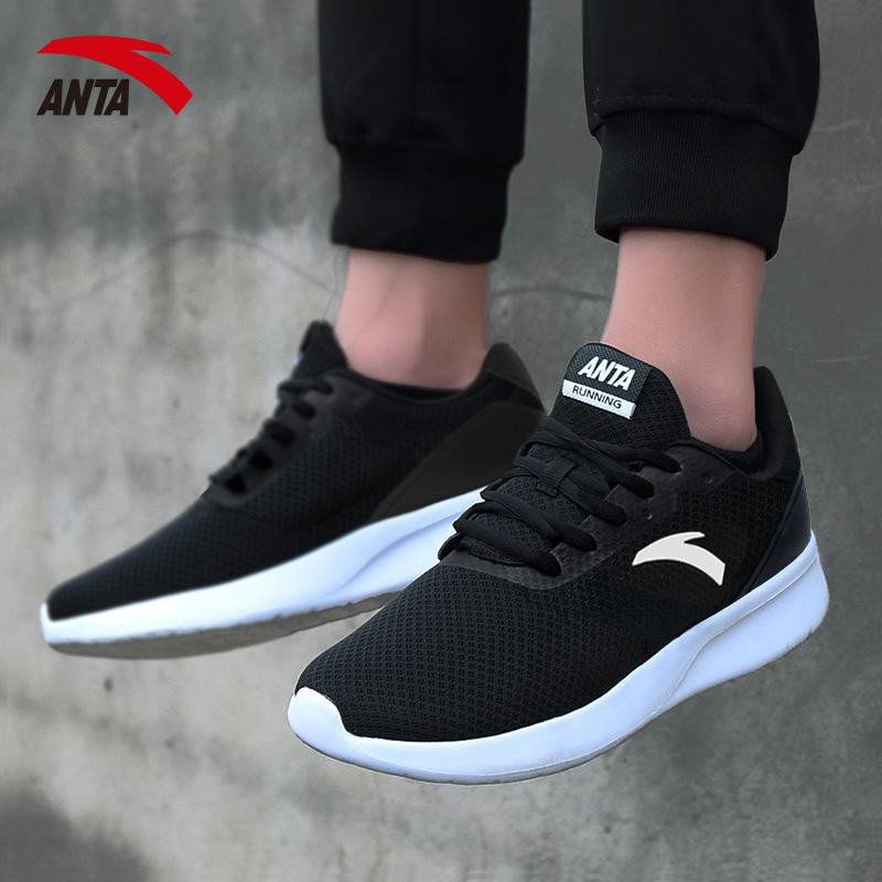 安踏男鞋跑步鞋2019秋季新款网面运动鞋透气轻便慢跑鞋男士旅游鞋