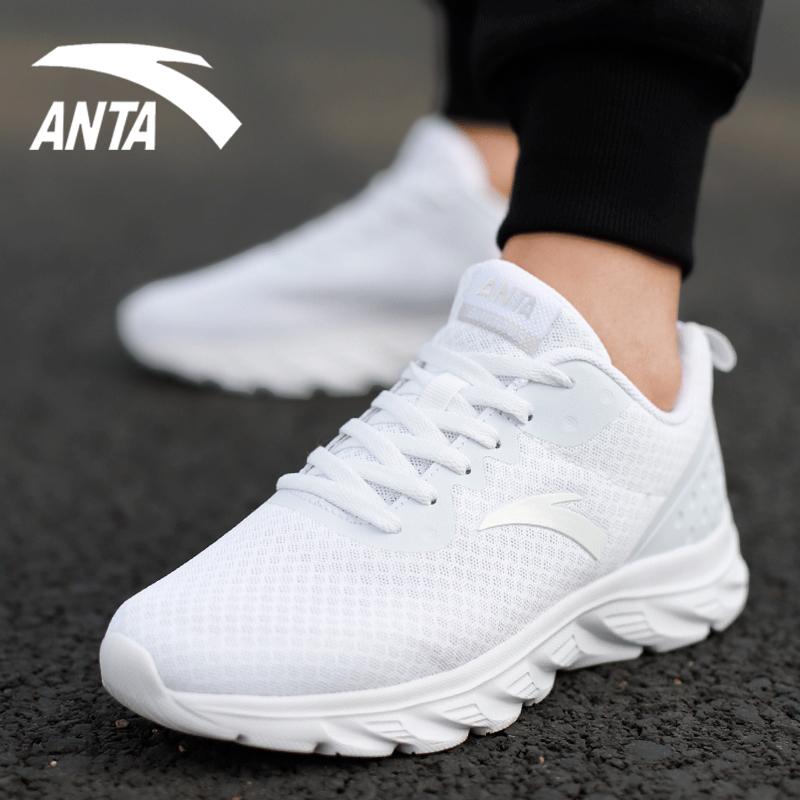 安踏官网女鞋 2019新款秋季正品网面透气白色学生跑步鞋运动鞋女