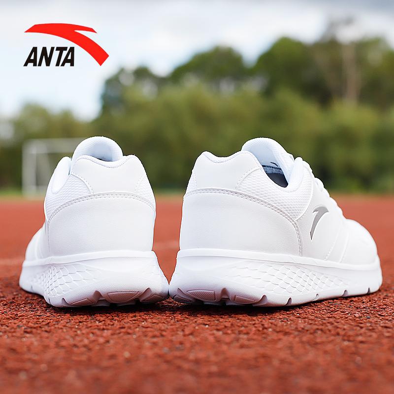 安踏运动鞋男鞋2019秋季新款白色皮面保暖学生跑步鞋休闲旅游鞋子