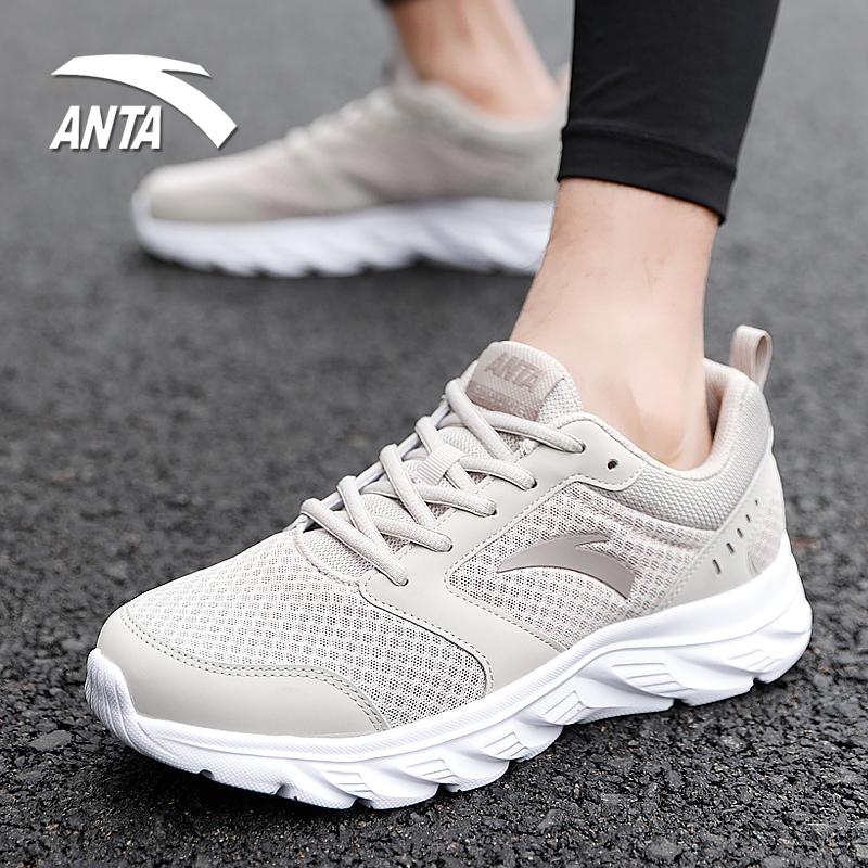 安踏运动鞋男鞋2019秋冬季新款网面透气灰白色学生跑步休闲旅游鞋