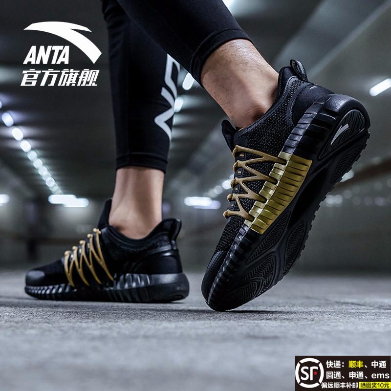 安踏男鞋休闲鞋2018官方正品帕奎奥系列黑金减震运动鞋复古慢跑鞋