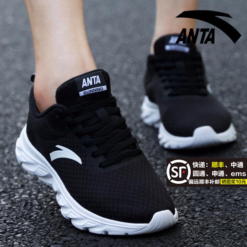 安踏女鞋运动鞋2018秋季正品网面透气学生网鞋黑色跑步鞋旅游鞋女