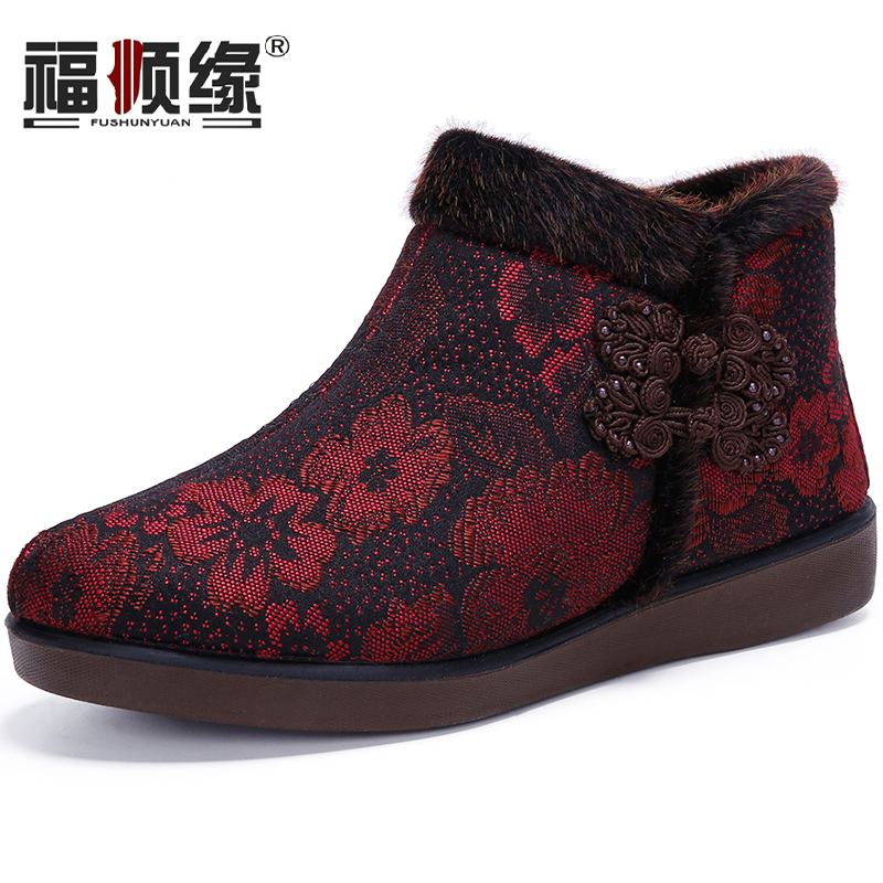 福顺缘冬款老北京布鞋宽松女棉鞋软底防滑中老年妈妈舒适女鞋