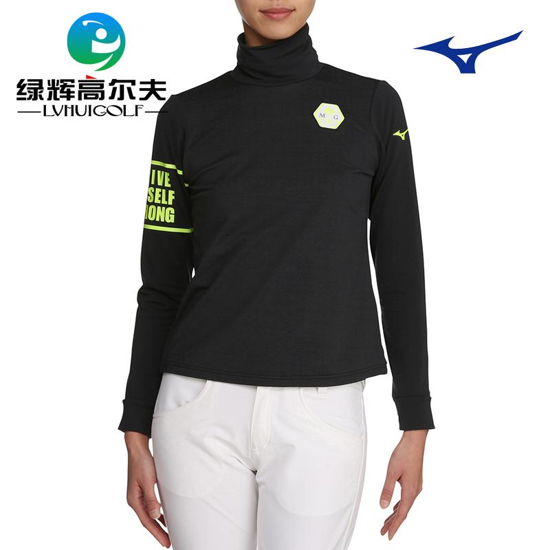 美津浓Mizuno高尔夫服装女士高领长袖t恤 秋冬保暖运动休闲上衣