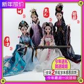 热卖古装换装拖尾3D古风娃娃服装亲子仿真玩具生日礼物12关节仙子
