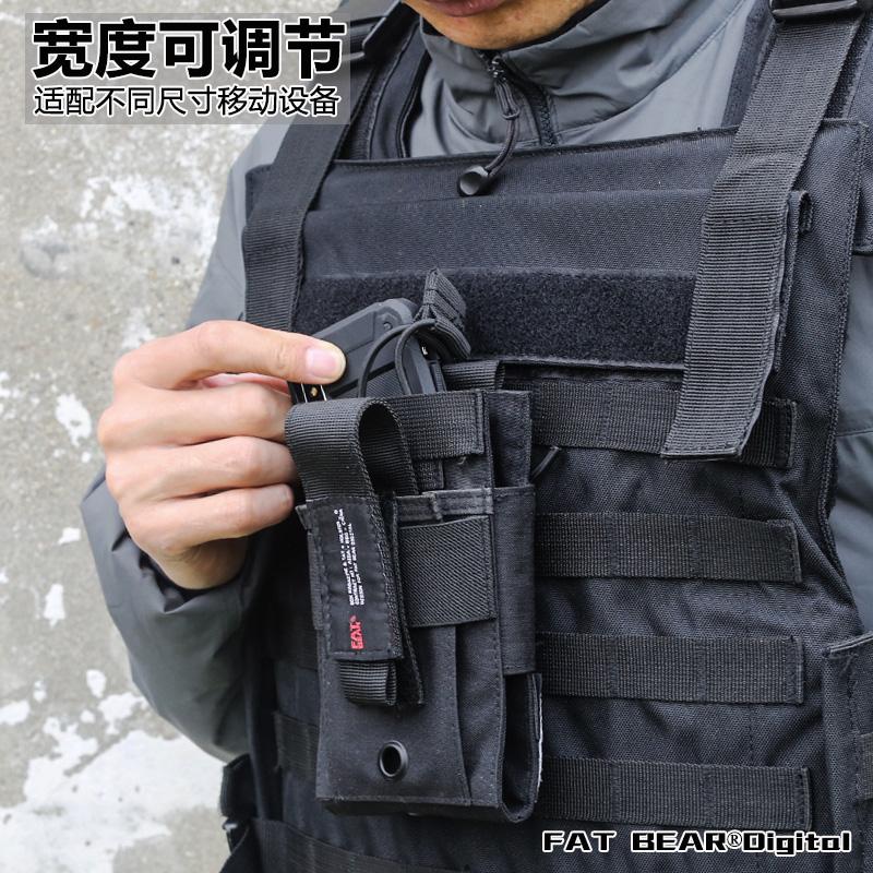 数码_肥熊MOLLE附件包手机包MP3耳放对讲机包腰包弹匣充电宝数码收纳包1元优惠券
