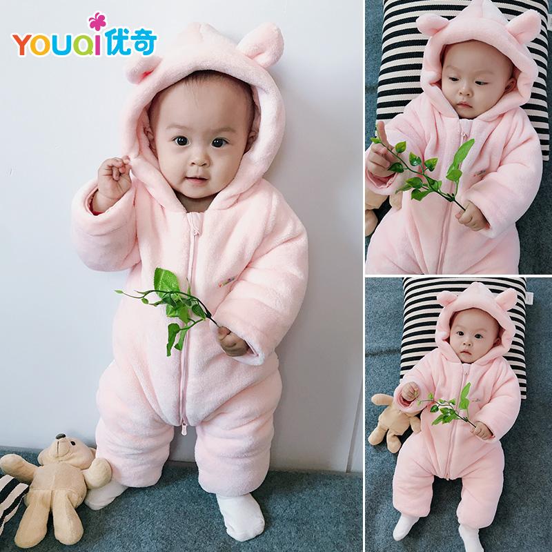 Одежда для младенцев Артикул 579128503145