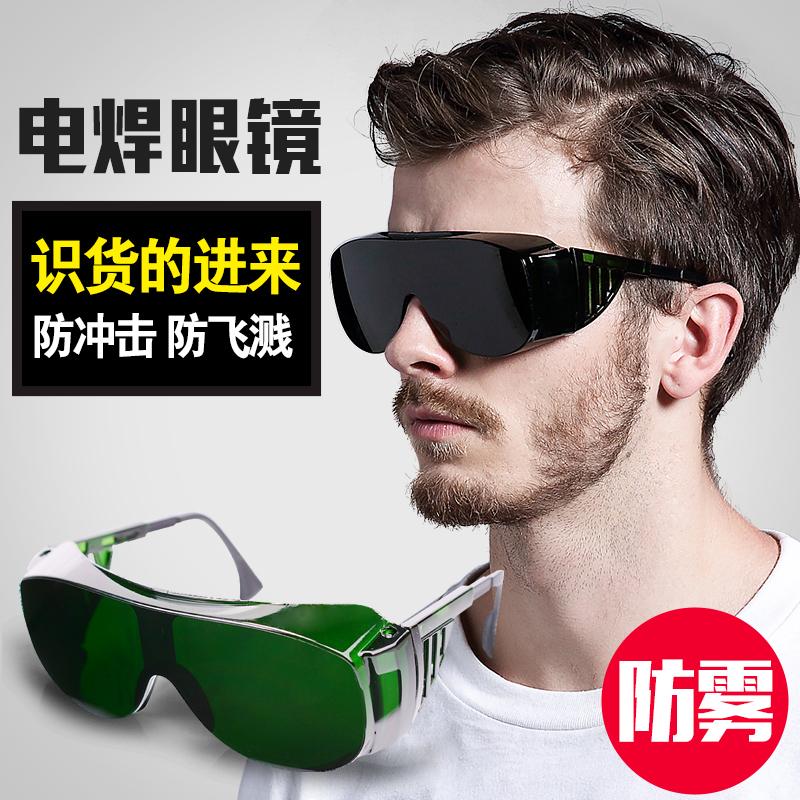 Сварочные очки Артикул 560068749197