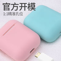 AirPods protective cover Apple wireless headset set silicone universal airpods box set Bluetooth headset accessories earplugs set not ash anti-lost lanyard tide brand ultra-thin all-inclusive soft shell