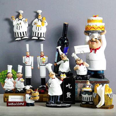 北欧风格装饰蛋糕面包店厨师摆件酒店咖啡馆西餐厅橱窗装饰品摆设
