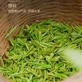 Anji white tea special grade canned tea authentic high quality production rain before the sprouts portable packaging white tea green tea
