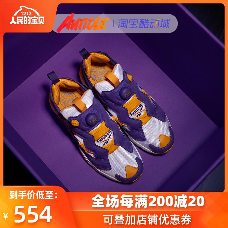 锐步 Reebok Insta Pump Fury 猪年限定男女鞋充气跑步鞋 DV8272