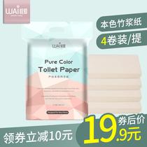 刃纸真空无菌恶露用纸孕妇产房专用产后入院月子纸产妇卫生纸