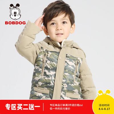 【反季】巴布豆儿童羽绒服秋冬新品童装男童迷彩保暖羽绒外套秋冬