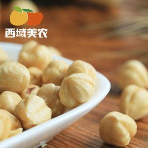 【西域美农-榛子仁180g】新货土耳其原味去壳烘焙熟榛子罐装零食