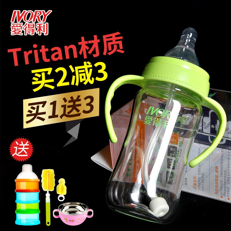 正品硅胶大奶瓶