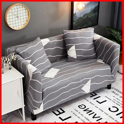 沙发套弹力全包沙发罩网上专卖店