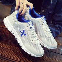 春秋运动鞋女休闲鞋皮面旅游鞋情侣跑步鞋波鞋系带女鞋跑步学生鞋