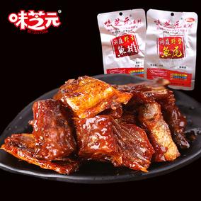 味芝元香辣鱼排20/30包湖南特产零食洞庭湖鱼尾鱼块即食麻辣小吃