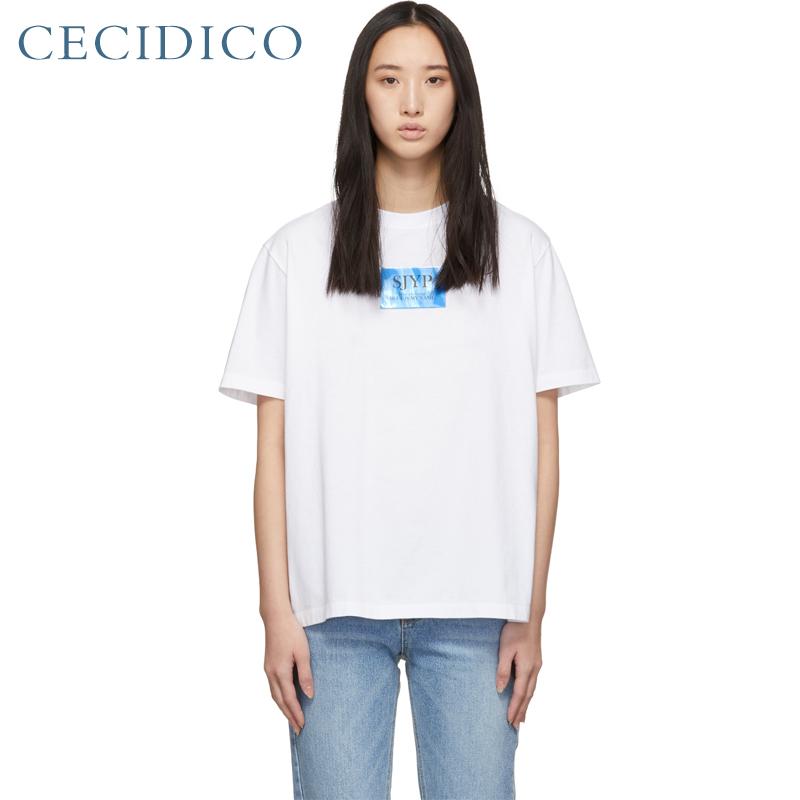 SJYP春夏新款現貨白色PVC徽標短袖T恤上衣女簡約百搭