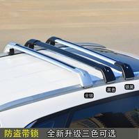 东风风光580 风度MX5 专用横杆载重行李架车顶架旅行架行李框箱