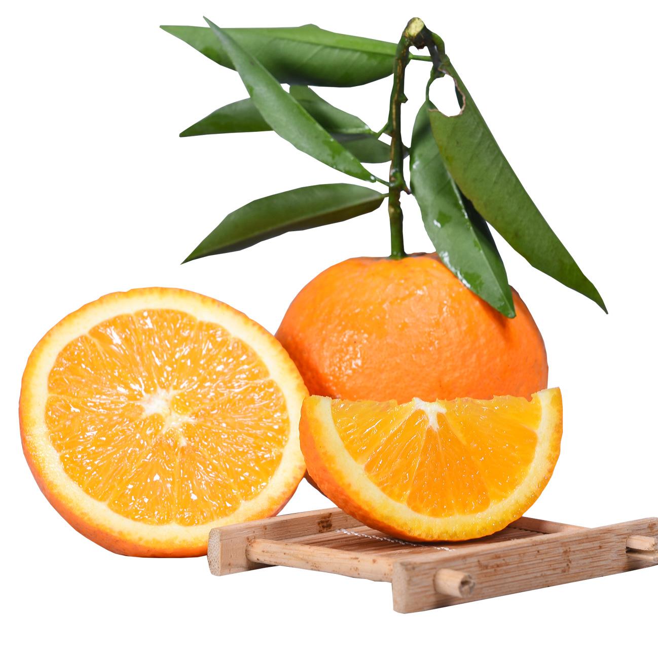 第二份减5元圆通包邮5斤新鲜现摘秭归伦晚脐橙甜橙子非赣南奉节