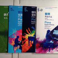 The new edition of the King's Piano Examination Level 5 Set of teaching materials Total 4 works + Scale + Visual + Listening Chinese version