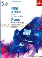 The new version of the King's piano examination grade three teaching materials a total of four: works + scale + sight + listening (Chinese version)