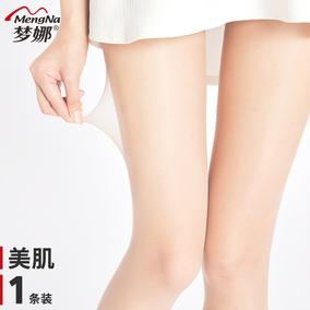 梦娜长丝袜女超薄款连裤袜防勾丝打底夏季肉色防脱隐形浅肤色性感
