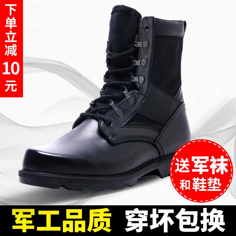 07作战靴男冬季超轻透气战术靴战靴保安鞋军鞋高帮特种兵女军靴