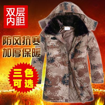 荒漠迷彩大衣军大衣男冬季加厚长款棉服防寒服保安大衣劳保棉大衣
