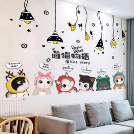 卧室墙贴画个性房间创意温馨贴纸床头海报纸背景墙壁装饰自粘墙纸图片