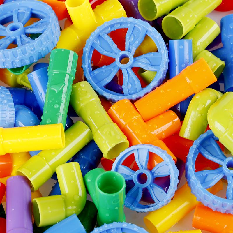儿童水管道积木拼装男孩1-2宝宝9益智力开发7拼插塑料玩具3-6周岁