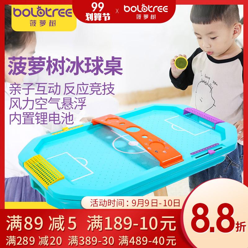 菠萝树冰球桌儿童益智玩具游戏桌亲子互动桌上冰球益智趣味玩具