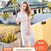 中长v领白色裙子 新款 淑女高腰镂空修身 蕾丝连衣裙女香影2018夏装