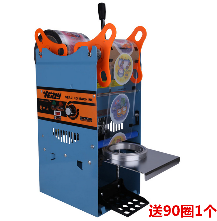 Машины для упаковки товаров Артикул 545608322103