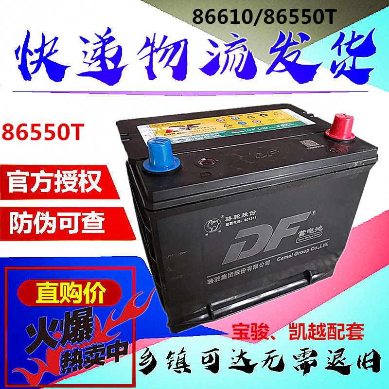 Батареи и аккумуляторы Артикул 539983204228