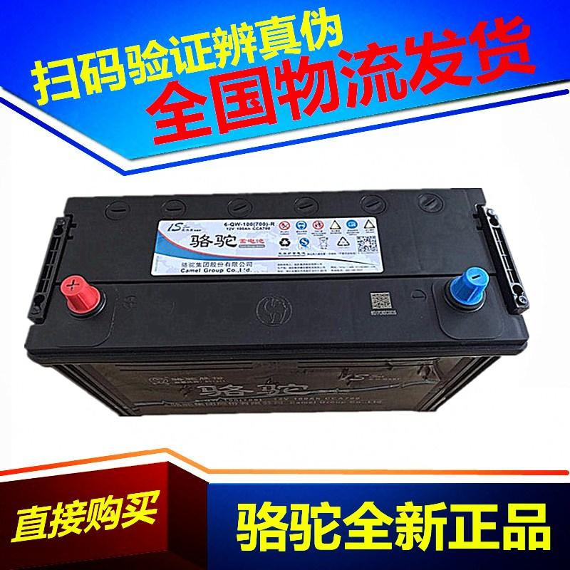 Батареи и аккумуляторы Артикул 522611785311