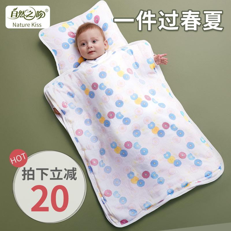 睡袋儿童冬