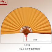 山越古风扇子大挂扇黄纸装饰扇尺寸多样diy空白布大扇COS道具扇