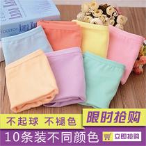 【天天特价】10条装内裤女纯棉简约纯色中低腰三角裤花边女生内内
