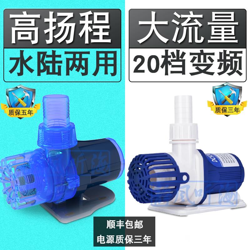 中科世纪DC直流变频水泵鱼缸循环过滤潜水泵静音造浪主泵新款blue