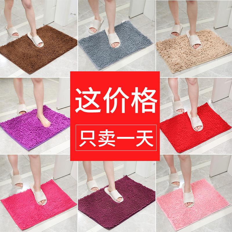 地垫浴室防滑垫卫生间卫浴厕所门口吸水门垫进门卧室地毯厨房脚垫
