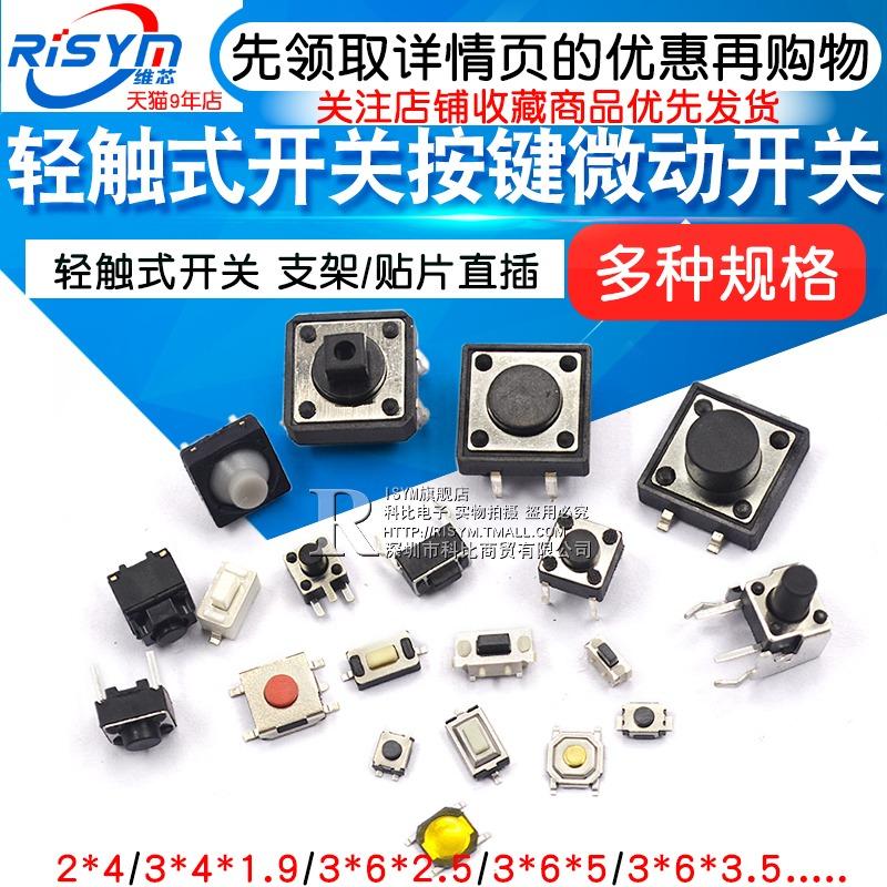 Кнопки для Nintendo Артикул 558374381395