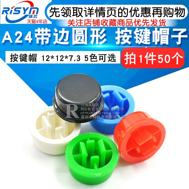 Кнопки для Nintendo Артикул 557243710094