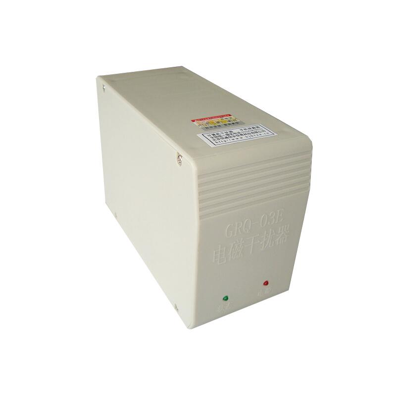 计算机相关电磁干扰器GRQ-03E电脑机房视频信息泄露防护器保护器