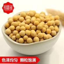 相思莲  黄豆 500g可发豆芽豆浆豆五谷杂粮粗粮素食