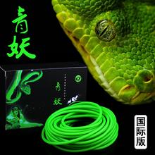 正品极地老妖青妖传统无架弹弓圆皮筋组国际版强力高弹进口乳胶管